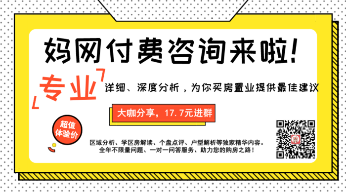 默认标题_横版海报_2020-01-16-0.png