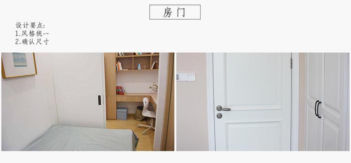 房门.jpg
