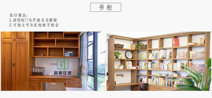 书柜.jpg