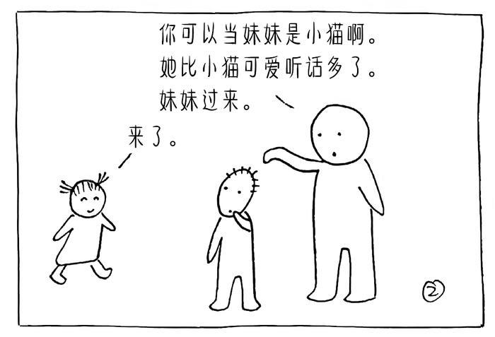 2_副本.jpg
