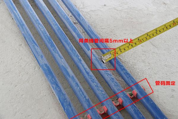 同类线管间隔2.jpg