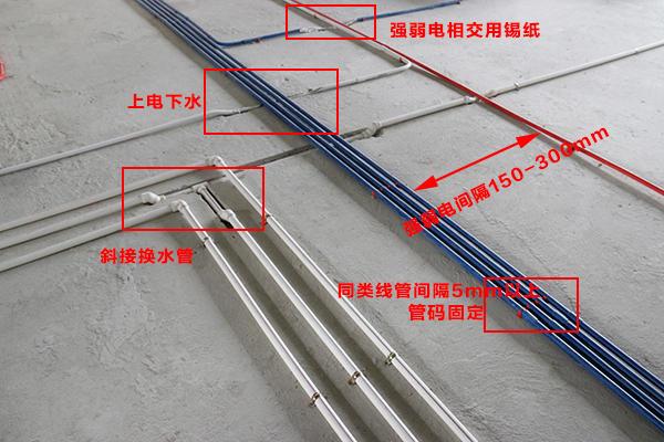 施工标准图2.jpg