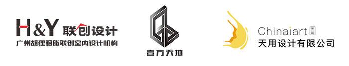 logo合集.jpg