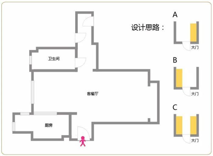 走廊型.jpg