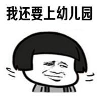 幼儿园_副本.jpg