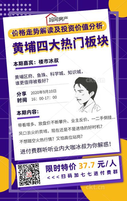 默认标题_手机海报_2020-09-03-0.jpeg