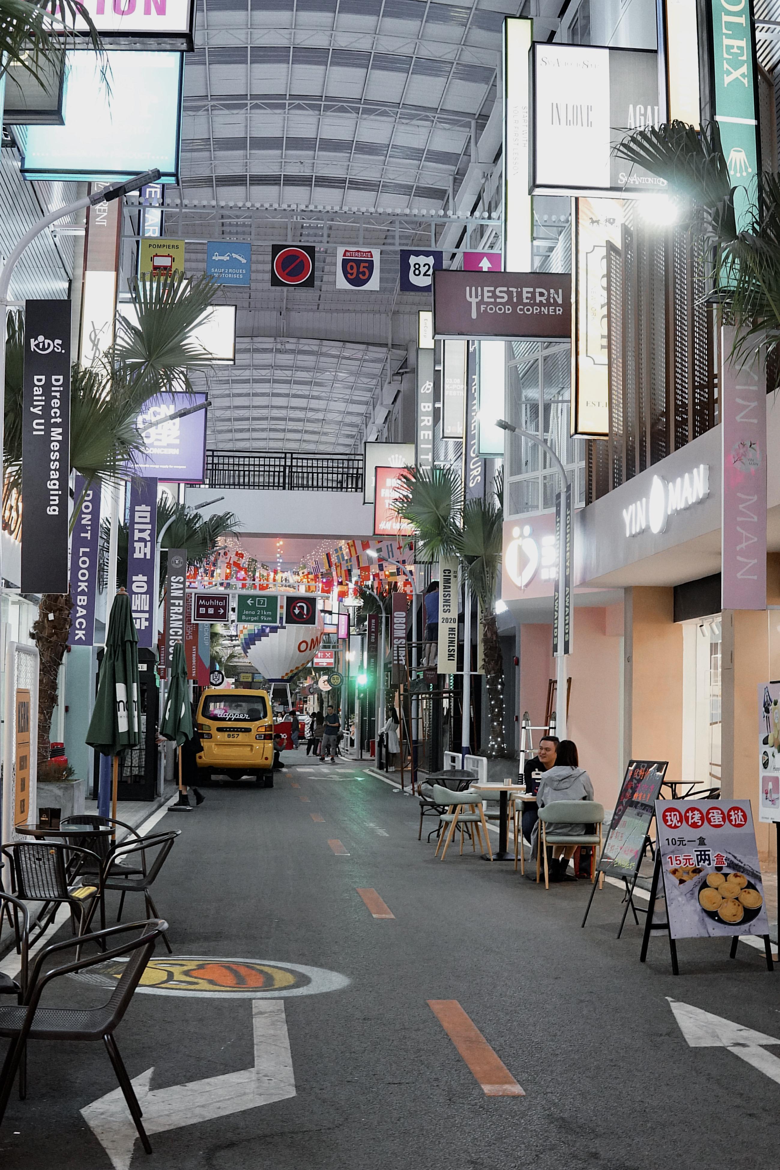 免费打卡!哩条网红街同其他好唔同,吃喝玩乐样样齐!