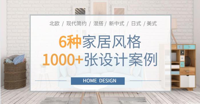 1000+设计案例头图.jpg