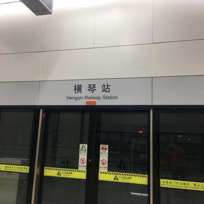 坐高鐵去珠海長隆超方便,大人小孩玩得盡興!