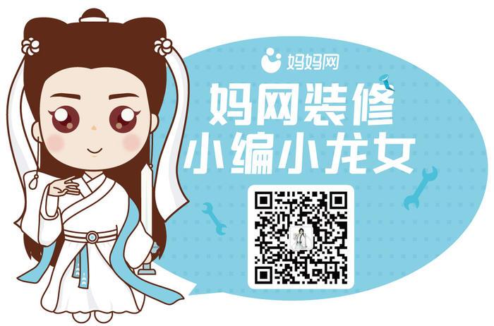 小龍女-二維碼.jpg