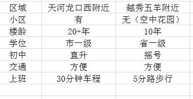 QQ圖片20210304095449.png