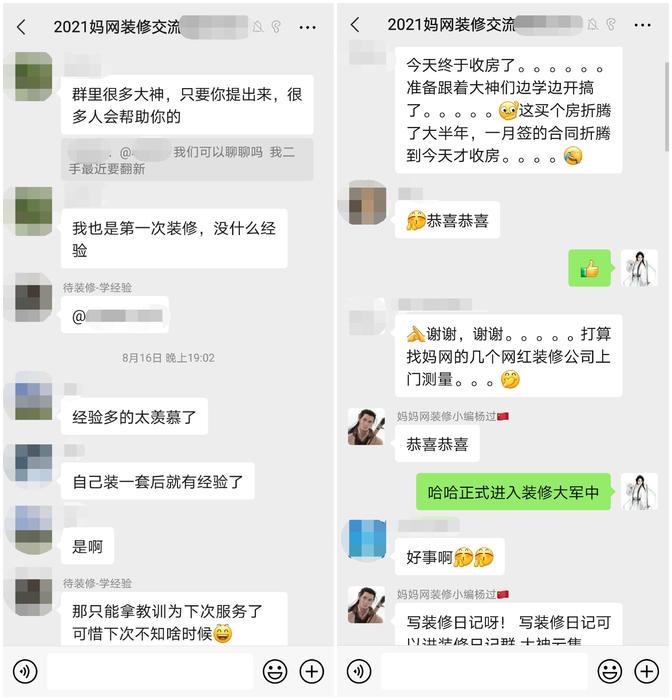2_看圖王_副本.jpg
