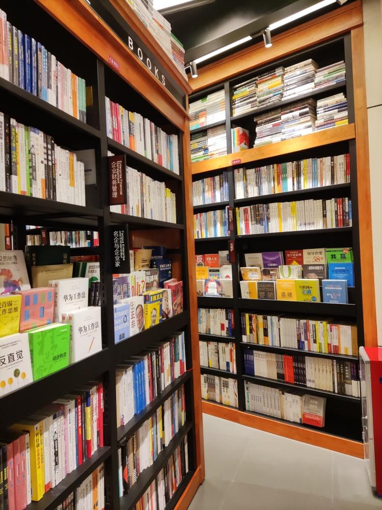 每周都去的书店!让小朋友爱上阅读