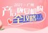 收藏!广州优质产康机构全攻略