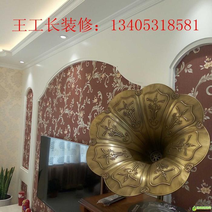 P50906-153017.jpg