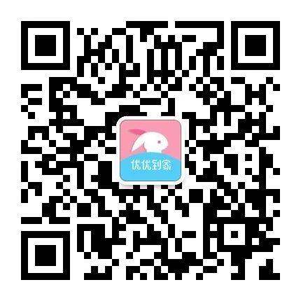 微信图片_20200608094432.jpg