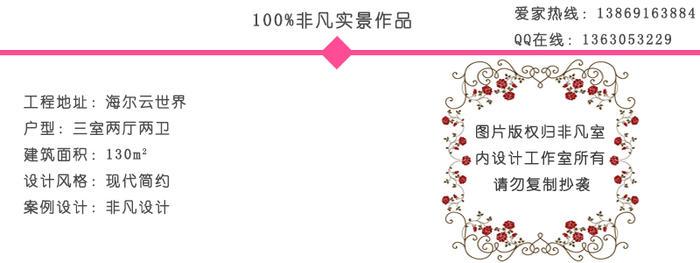 作品片头简介.jpg