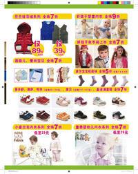 青岛宝龙店x_页面_07.jpg
