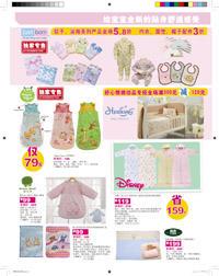 青岛宝龙店x_页面_05.jpg