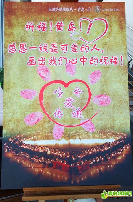 DSCF7757_副本.jpg