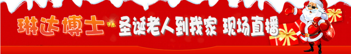 QQ截图20131223163215_conew1.png