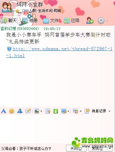 QQ截图20140217144901.png