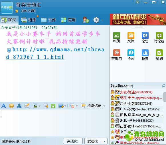 QQ截图20140217221110.png