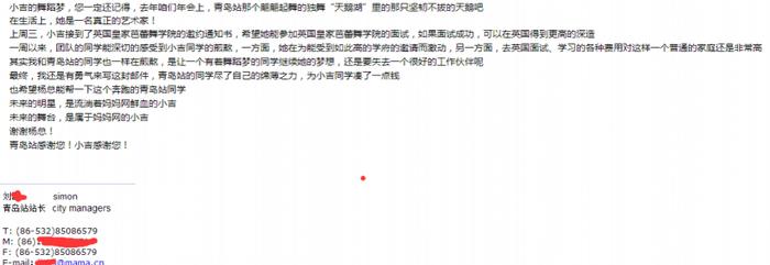 邮件_conew1.png