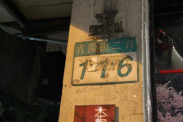 154622najnjix2bbcpc2ai.jpg.thumb.jpg