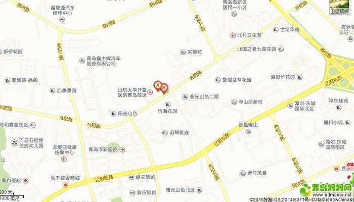 齐鲁医院位置图