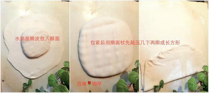 月饼6.jpg