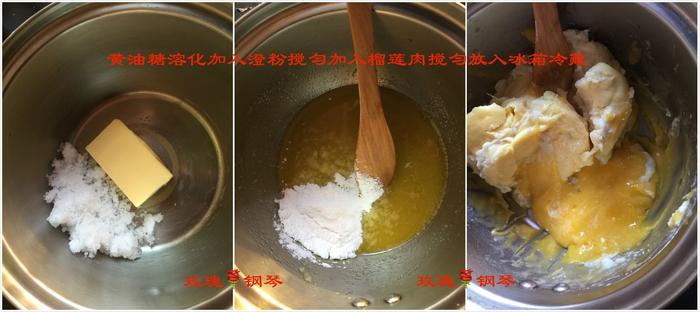 榴莲酥_6.jpg