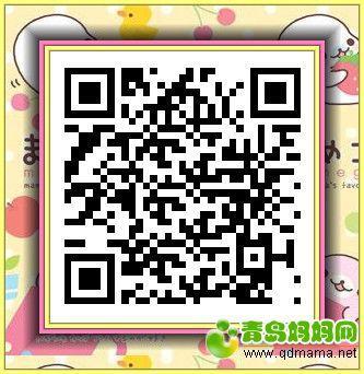 8月28号活动二维码_meitu_1.jpg