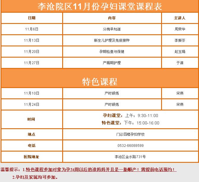 QQ截图20161115155937.png