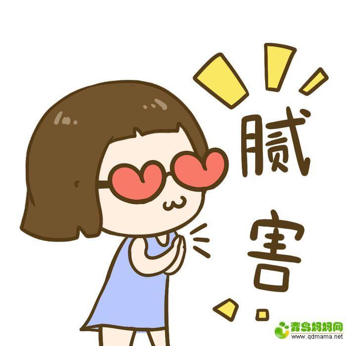 20160819134353_hYytu.thumb.700_0.jpeg