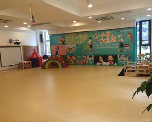 红黄蓝幼儿园教室.jpg
