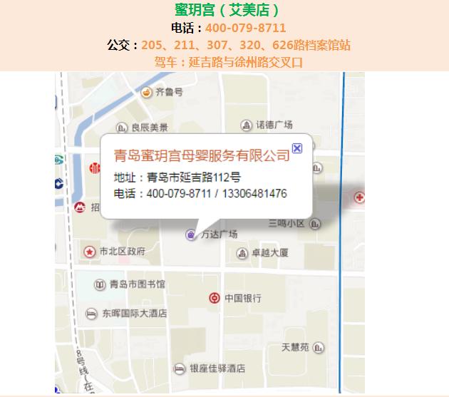 蜜玥宫13.png