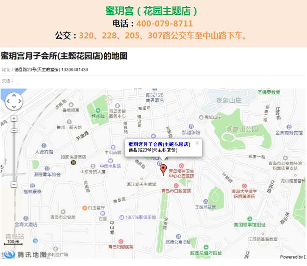 蜜玥宫花园8.png