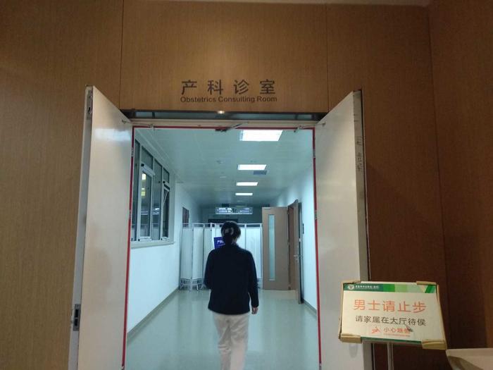 产科诊室.jpg