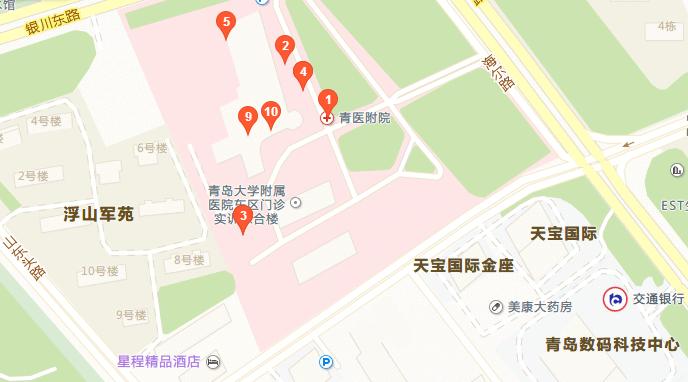 青医东院地址.png