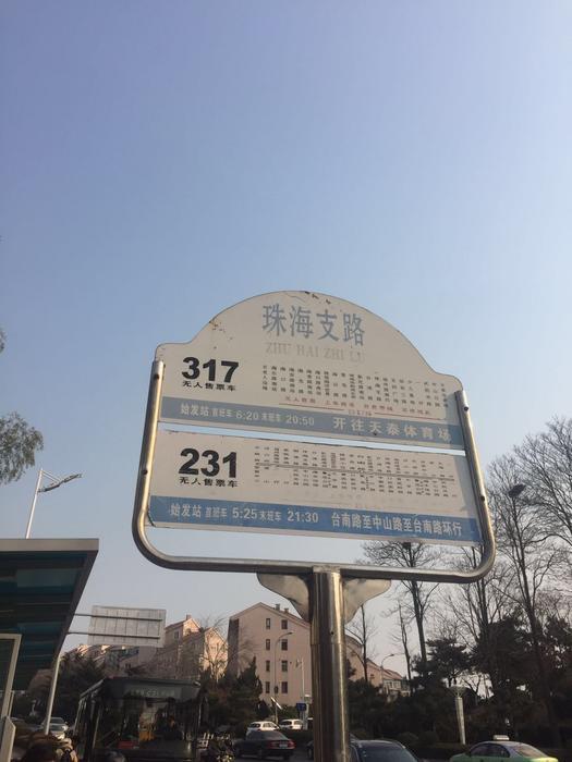 公交001.jpg