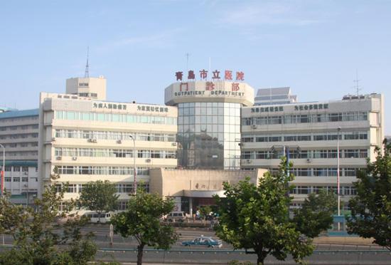 市立医院.jpg