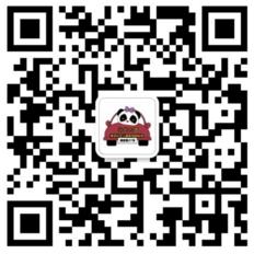 微信截图_20200116172817.png