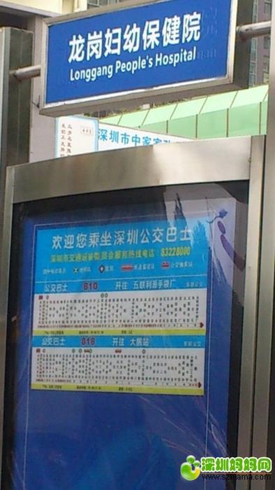 车站.JPG
