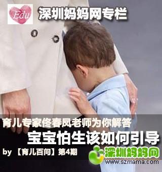育兒百問第4期副本.jpg
