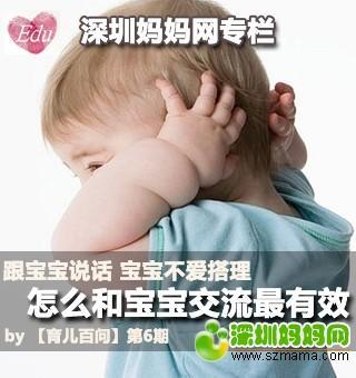 育兒百問第6期副本.jpg