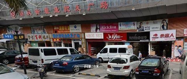 福慶街.jpg