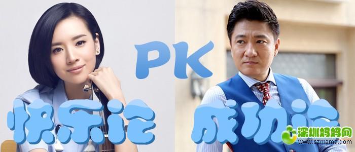 PK_副本.jpg