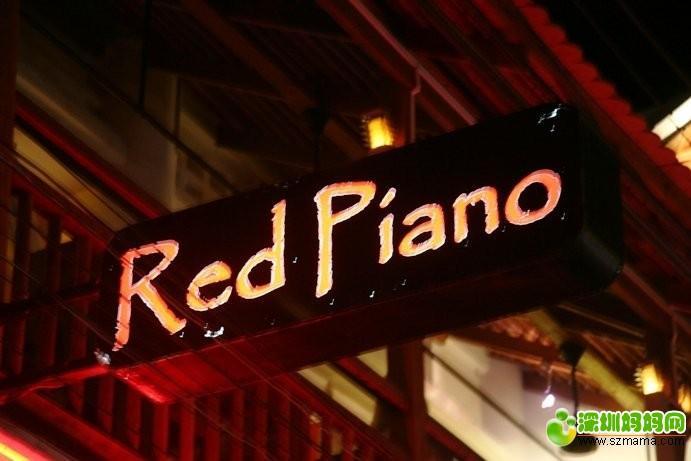 红钢琴酒吧.jpg