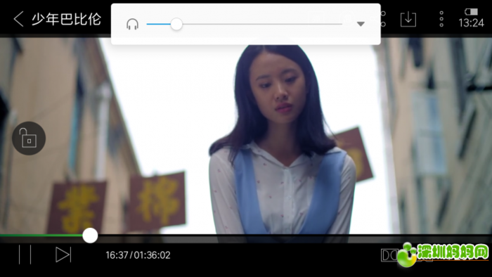 Screenshot_2017-02-21-13-24-38-770_com.qiyi.video.png